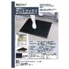 サニトラックス_食品工場向け_200430-2.jpg