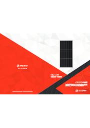 太陽電池モジュール『Eclipse 425W-440W』 表紙画像