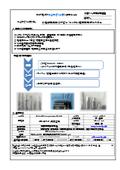 小径研磨部品(コアピン・シャフト)短納期製作システム