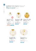 フラワーモチーフのインテリア照明『BOUQUET(ブーケ)』製品資料