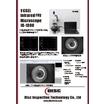 VCSEL用赤外線顕微鏡システム 表紙画像