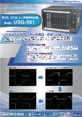 有機EL(OLED)セル用信号発生器『USG-501』 表紙画像