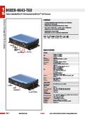 第11世代CPU搭載 ファンレスPC【BOXER-6643-TGU】