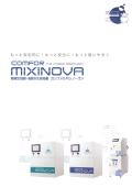 新衛生殺菌・消臭水生成装置 カンファミキシノーヴァの製品カタログ 表紙画像