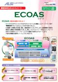 Office365活用支援サービス  AIチャットボットサービス