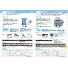 超小型高圧集塵機『CHV-030AD-HC-V1』 表紙画像