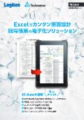 現場帳票をカンタン電子化 産業用タブレット「ZEROSHOCK」活用ガイドブック