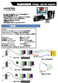 静止画像処理装置「VEO-600」 表紙画像