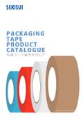 包装梱包用粘着テープ総合カタログ セキスイ