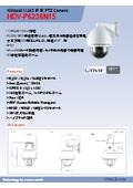 35倍光学ズームIPカメラ『HDV-P6236N15』 表紙画像