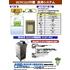 HCFC225代替_洗浄システム_カタログ.jpg