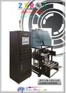 透明フィルム用画像検査装置  ZEROS CUSTOM 表紙画像