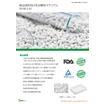 射出成形向け 完全生分解性バイオプラスチック原料 VS-90-2-A1 表紙画像