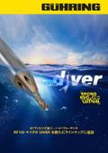 フォーカス版   微細加工用エンドミル   『RF100 Micro Diver』 表紙画像