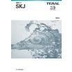 渦巻ポンプ SKJ 60Hz/テラル 表紙画像