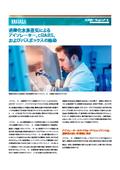 技術解説:過酸化水素蒸気によるアイソレータ,cRABS、パスボックスへの除染