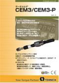 東日データトルク CEM3 -P シートカタログ 表紙画像