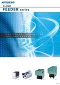フィーダ(部品供給装置)シリーズ 表紙画像