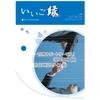 アフター管理サポートサービス導入事例「住工房スタイル様」.jpg