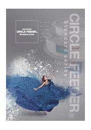 サークルSTD株式会社 業務案内パンフレット 表紙画像