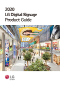 2020 LGデジタルサイネージ 製品ガイド