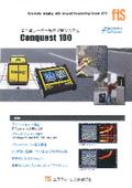 高性能レーダー鉄筋探査システム『コンクエスト100』【カタログ】 表紙画像