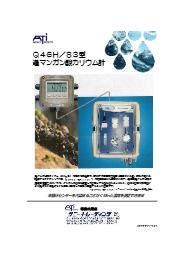 ATI 過マンガン酸カリウム計 表紙画像