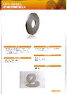 工具・半導体部品・精密研削用砥石『DPG WHEEL』 表紙画像