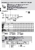 SUNFAB 油圧モータ タイプ SAM010-130 DIN