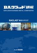旭化成株式会社 金属加工事業部 会社案内&BAクラッド鋼板(総合) カタログ 表紙画像