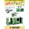 三次元UCA-2D400.jpg