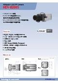 フルHD IP ズームカメラ『HDV-B2005』 表紙画像
