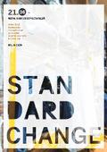 Standard Changeカタログ2021