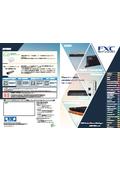 ネットワーク機器『FXC製品総合カタログ2020〜2021_vol.1』