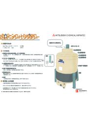 ペーパークラフト素材『丸形開放式冷却塔 KEシリーズ』 表紙画像