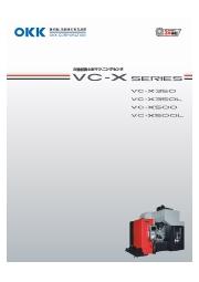 5軸制御立形マシニングセンタ「VC-X SERIES」 表紙画像