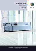 透明度測定器『TM-1D』