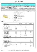 915, 925, 976nm 45W ファイバ出力ダイオードレーザーモジュール 表紙画像