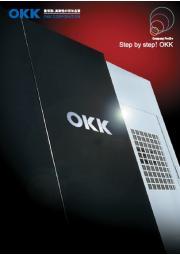OKK株式会社 会社案内 表紙画像