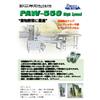 PAW-550HS 20.03.16.jpg