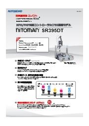 卓上型ねじ締めロボット『SR395DT』 表紙画像
