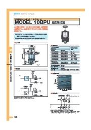 ◆◇大流量用バックプレッシャーレギュレータ MODEL 10BPU SERIES◇◆ 表紙画像