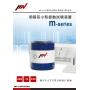 低騒音小型振動試験装置 mシリーズ 表紙画像