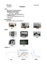 高性能多孔質吸音材『ベルアコース』 表紙画像