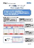 複数フォースゲージデータ管理ソフトウェア Force Logger Plus