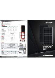 太陽電池モジュール『BLADE 390W-405W』 表紙画像