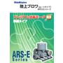 K-3255P_陸上ブロワ(ルーツタイプ)ARS-Eシリーズ.jpg