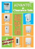 【特別価格キャンペーン】科学機器製品 ※在庫限り!
