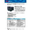 ?CUN-P06-J_3M TM Zeta PlusTM 活性炭吸着デプスフィルターカートリッジSPシリーズ.jpg