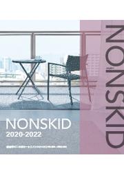 【カタログ】防滑性ビニル床シート見本帳「2020-2022 ノンスキッド」 表紙画像